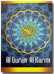 Mushaf Al-Qur'an Al-Karim Tanpa Terjemah Ukuran B6