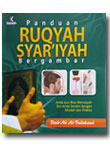 Buku Panduan Ruqyah Syar'iyah