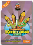 Buku Pelajaran Menulis Khoth Arab Naskhi