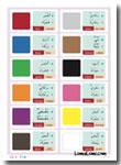 Poster Belajar Mengenal Warna Untuk Anak-Anak