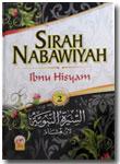 Buku Sirah Nabawiyah Ibnu Hisyam
