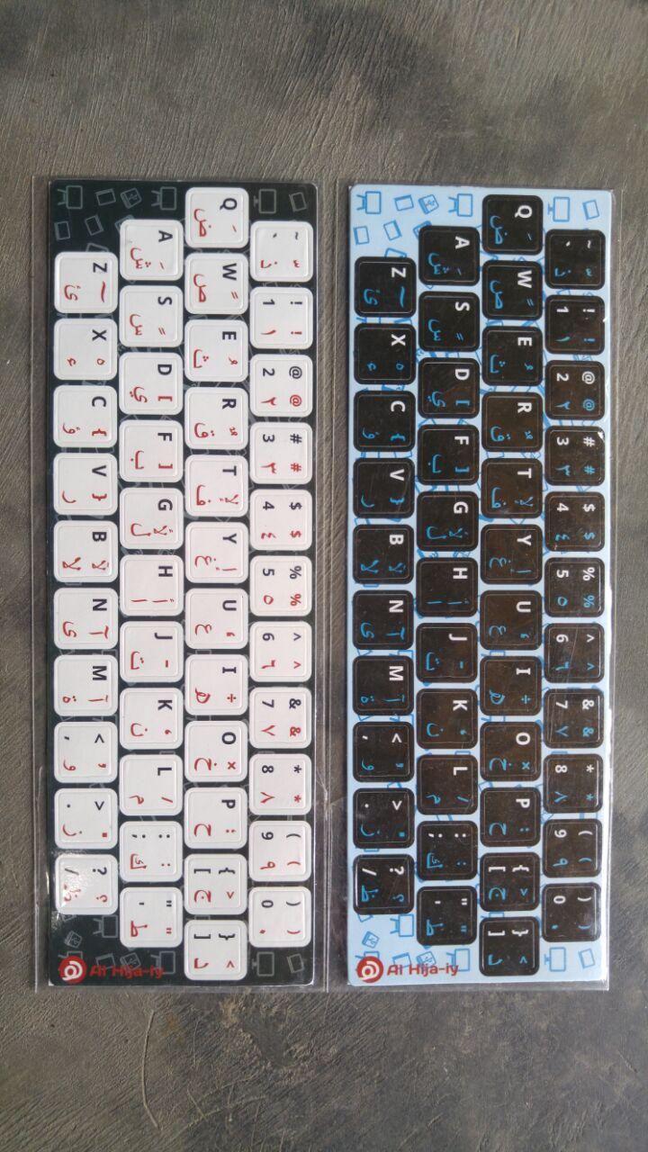 Stiker Keyboard Arabic