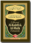 Buku Saku Surat Al-Kahfi Dan Al-Mulk (Tabaarak)