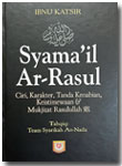 Buku Syama'il Ar-Rasul Ciri Karakter Keistimewaan Rasul