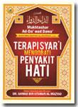 Buku Terapi Syar'i Mengobat Penyakit Hati