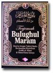 Buku Terjemah Bulughul Maram 1 Set 4 Jilid