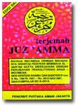 Buku Saku Terjemah Juz Amma
