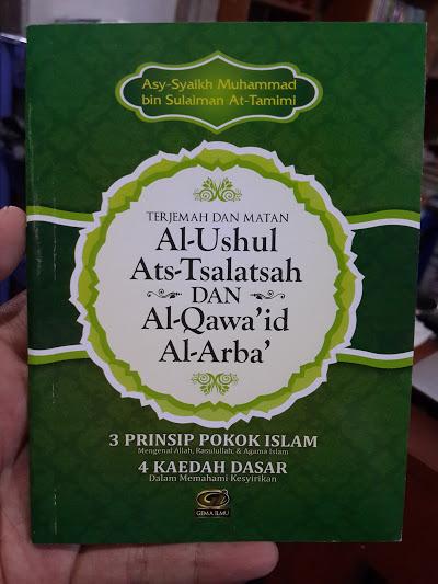 Buku Saku Terjemah Dan Matan Ushul Tsalatsah Qawaid Arba Cover