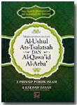 Buku Saku Terjemah Dan Matan Ushul Tsalatsah Qawaid Arba