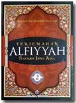 Buku Terjemahan Alfiyyah Syarah Ibnu Aqil