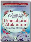 Buku Ummahatul Mukminin Biografi Istri-Istri Nabi