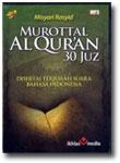 VCD Murattal Al-Qur'an 30 Juz Misyari Rasyid (Terjemahan Per Ayat)