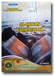 VCD Al-Quran Kalamullah